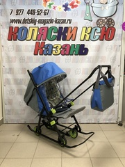 Санки коляска GALAXY KIDS 3-4 «синий»
