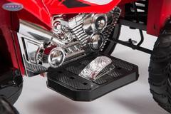 Квадроцикл М007МР с пультом www.avtoforbaby-spb.ru