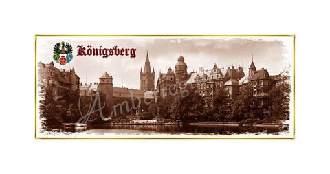 Открытка Кёнигсберг 3