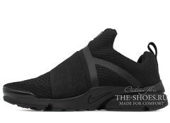 Кроссовки Мужские Nike Presto Extreme (GS) SMR All Black