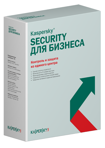 Kaspersky Endpoint Security СТАРТОВЫЙ