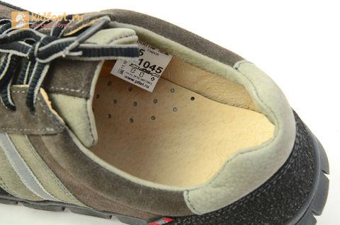Ботинки Лель (LEL) для мальчика, цвет Коричневый, 6-1045. Изображение 15 из 15.