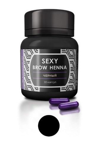 Хна SEXY BROW HENNA коричневый цвет 30 капсул