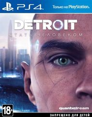 PS4 Detroit: Стать человеком (русская версия, из комплекта)