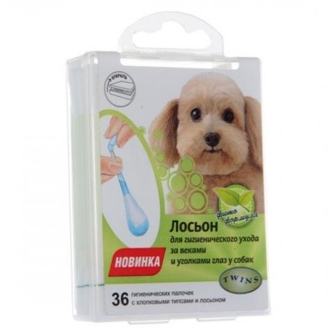 003 - Лосьон для ухода за кожей ушной раковины собак (36 палочек twins)