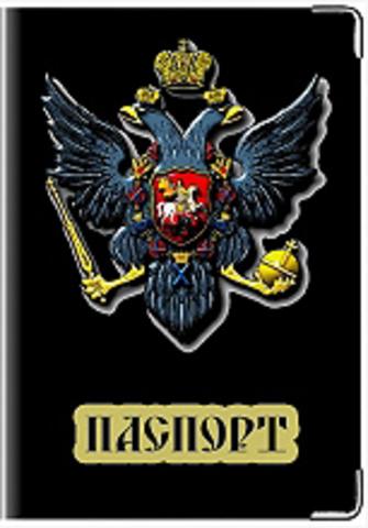 """Обложка для паспорта """"Герб российской империи 1730 года"""""""