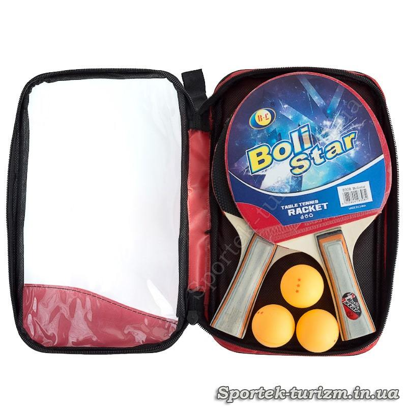 Упаковка набора для настольного тенниса Boli Star (8308) 2 ракетки и 3 шарика