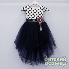 Платье (цена снижена)
