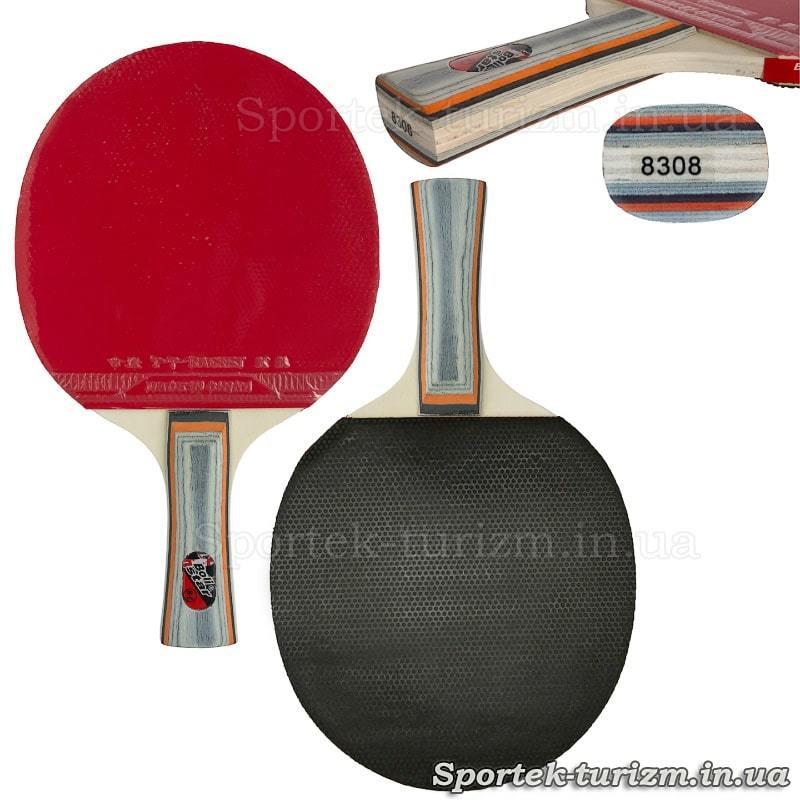 Набор для настольного тенниса Boli Star (8308) 2 ракетки и 3 шарика
