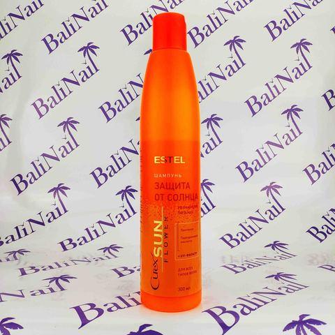 Шампунь Увлажнение и питание с UV-фильтром для  всех типов волос CUREX SUNFLOWER