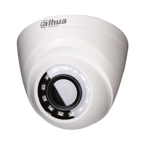 Камера видеонаблюдения Dahua DH-HAC-HDW1220RP-0280B