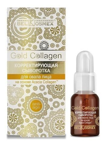 BelKosmex Gold Collagen Корректирующая сыворотка для овала лица 35мл