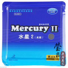 MILKYWAY (Galaxy) (Yinhe) Mercury 2