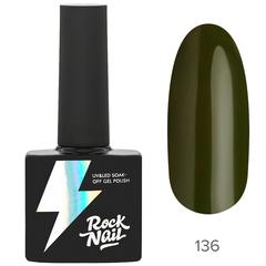 Гель-лак RockNail Basic 136 Tricky Olive, 10мл.