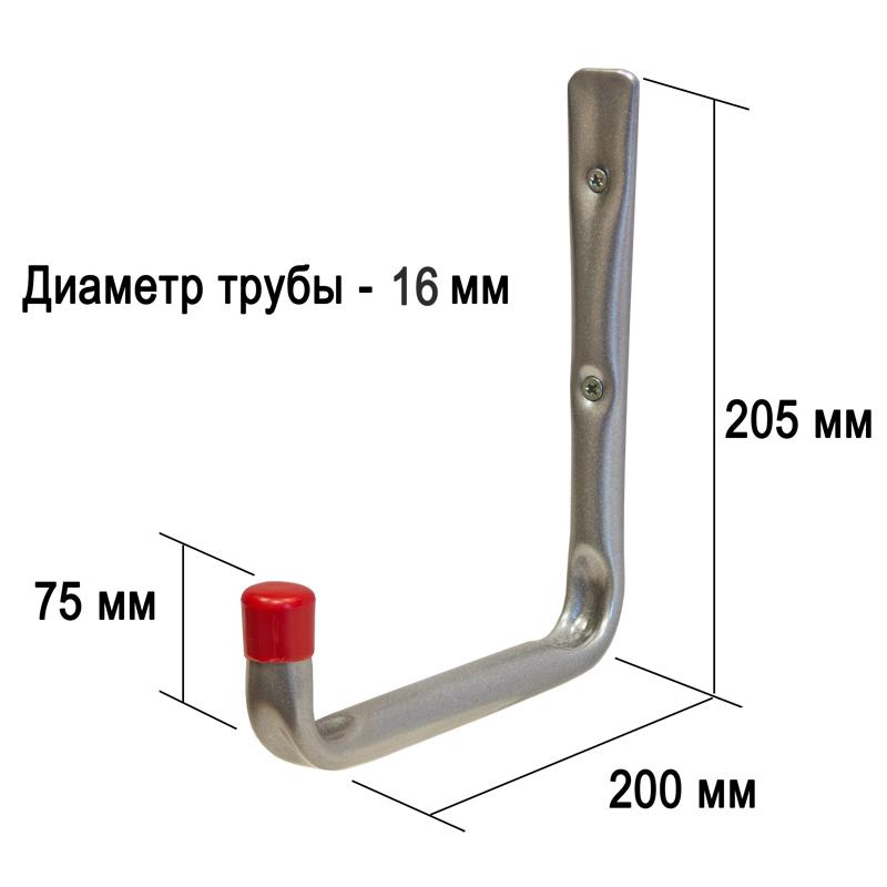 Крюк на стену J образный средний HAS030
