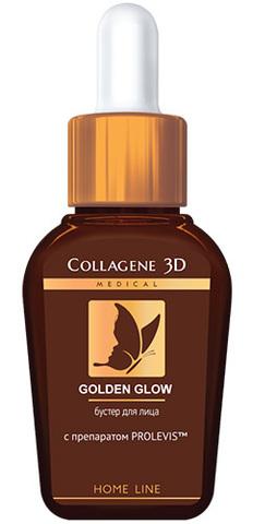 Бустер для лица с препаратом PROLEVIS™, Medical Collagene 3D