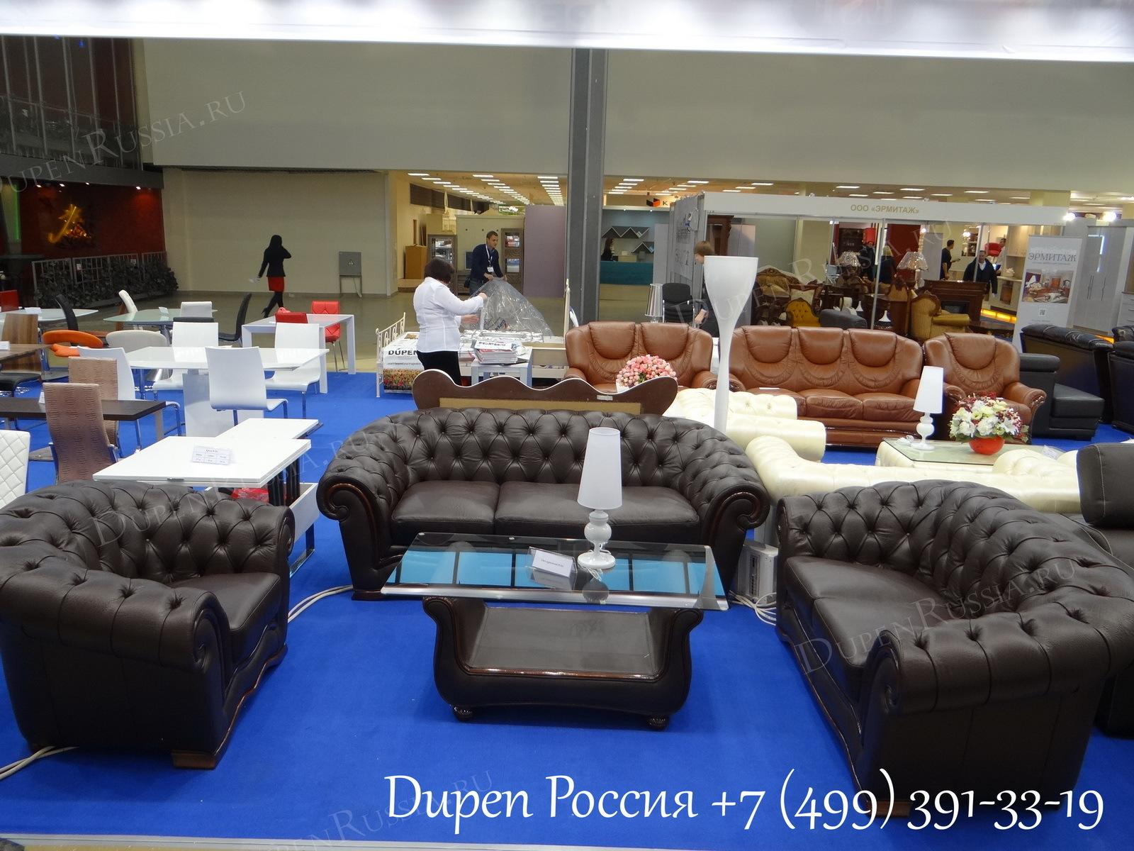 комплект мягкой мебели ESF В-262