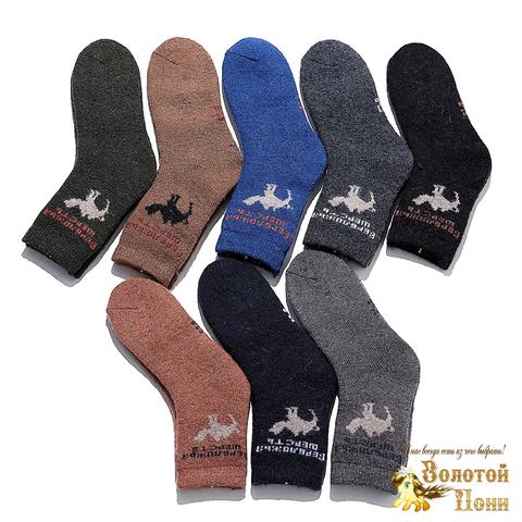 Носки верблюжья шерсть/махра мальчику (6-12) 191015-R-3557