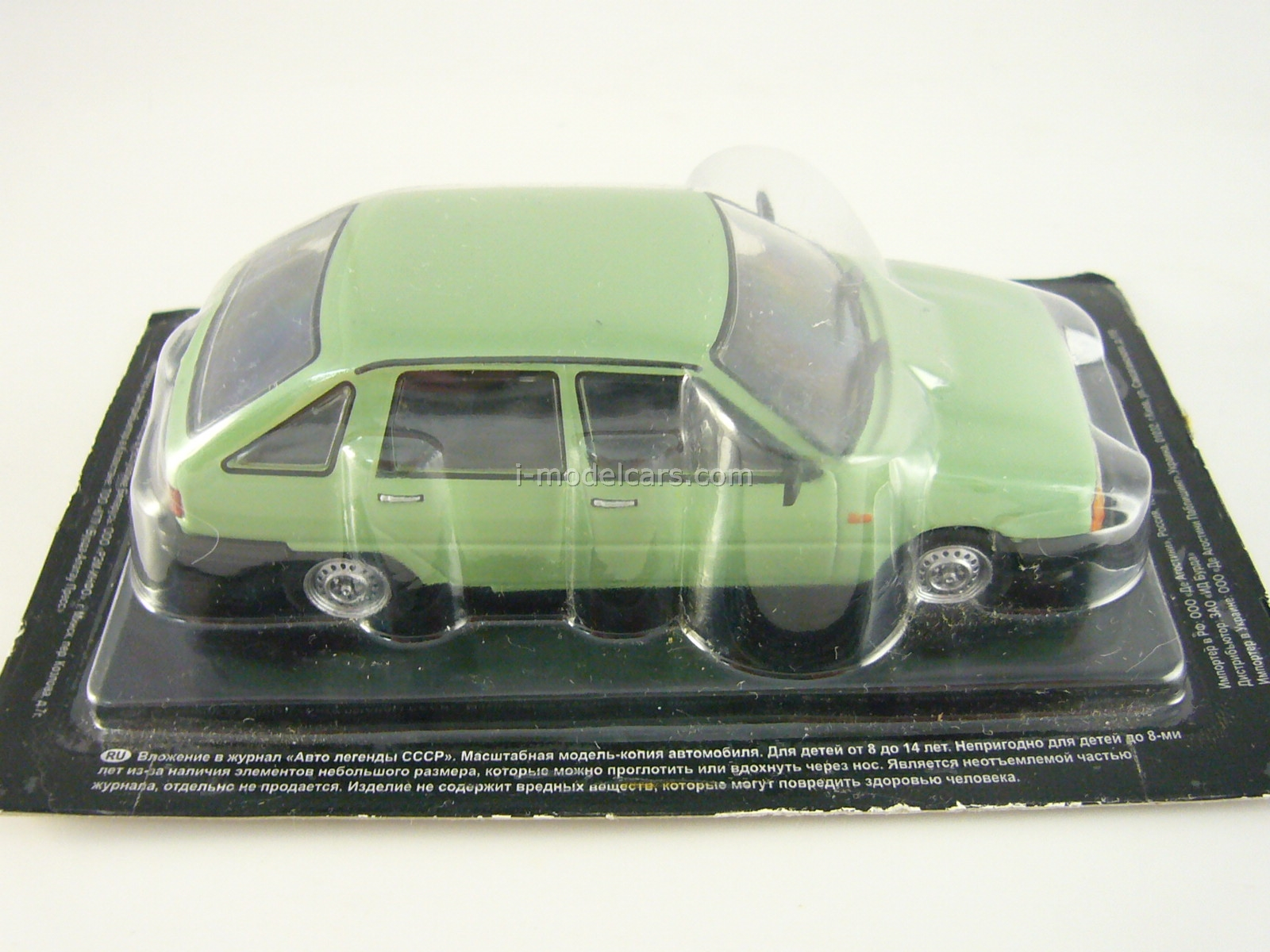 IZH-2126 Orbita light green 1:43 DeAgostini Auto Legends USSR #60