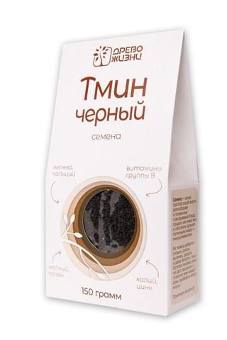 Черный Тмин семена,