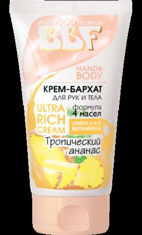 Floralis BBF Крем-бархат для рук и тела Тропический ананас 140г
