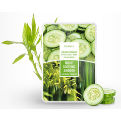 Deoproce Color Synergy Effect Sheet Mask Yellow-Green - Маска тканевая на основе бамбука и огурца