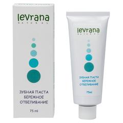 Зубная паста Бережное отбеливание, 75ml TМ Levrana