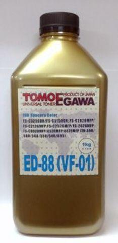 Тонер TOMOEGAWA ED-88 для Kyocera универсальный, голубой (1 кг)