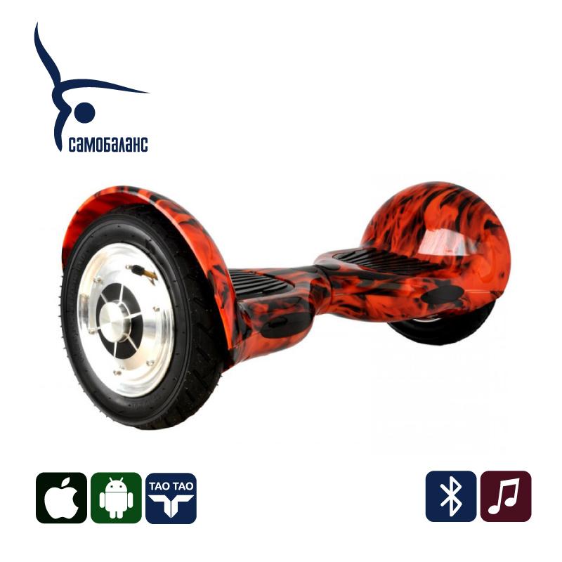 Smart Balance PRO 10  огонь красный (самобаланс + приложение + Bluetooth-музыка + сумка) - 10 дюймов самобаланс и приложение, артикул: 789196