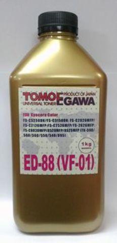 Тонер TOMOEGAWA ED-88 для Kyocera универсальный, пурпурный (1 кг)