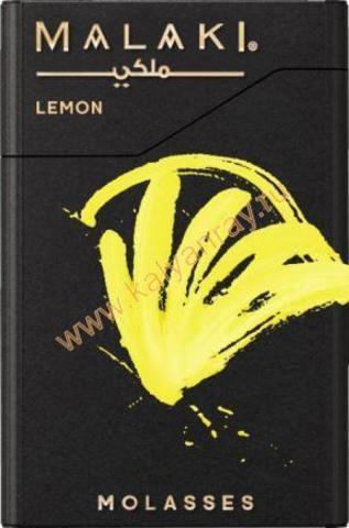 Malaki - Лимон