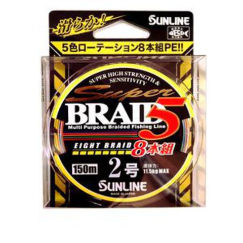 Шнур плетеный Sunline Super Braid 5HG (8braid) 150m #3.0/ 0.285mm