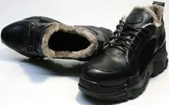 Модные зимние кроссовки на высокой подошве женские Studio27 547c All Black.