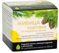 Живица кедровая с артишоком 30%, капс. 30*500 мг. (Сашера Мед)