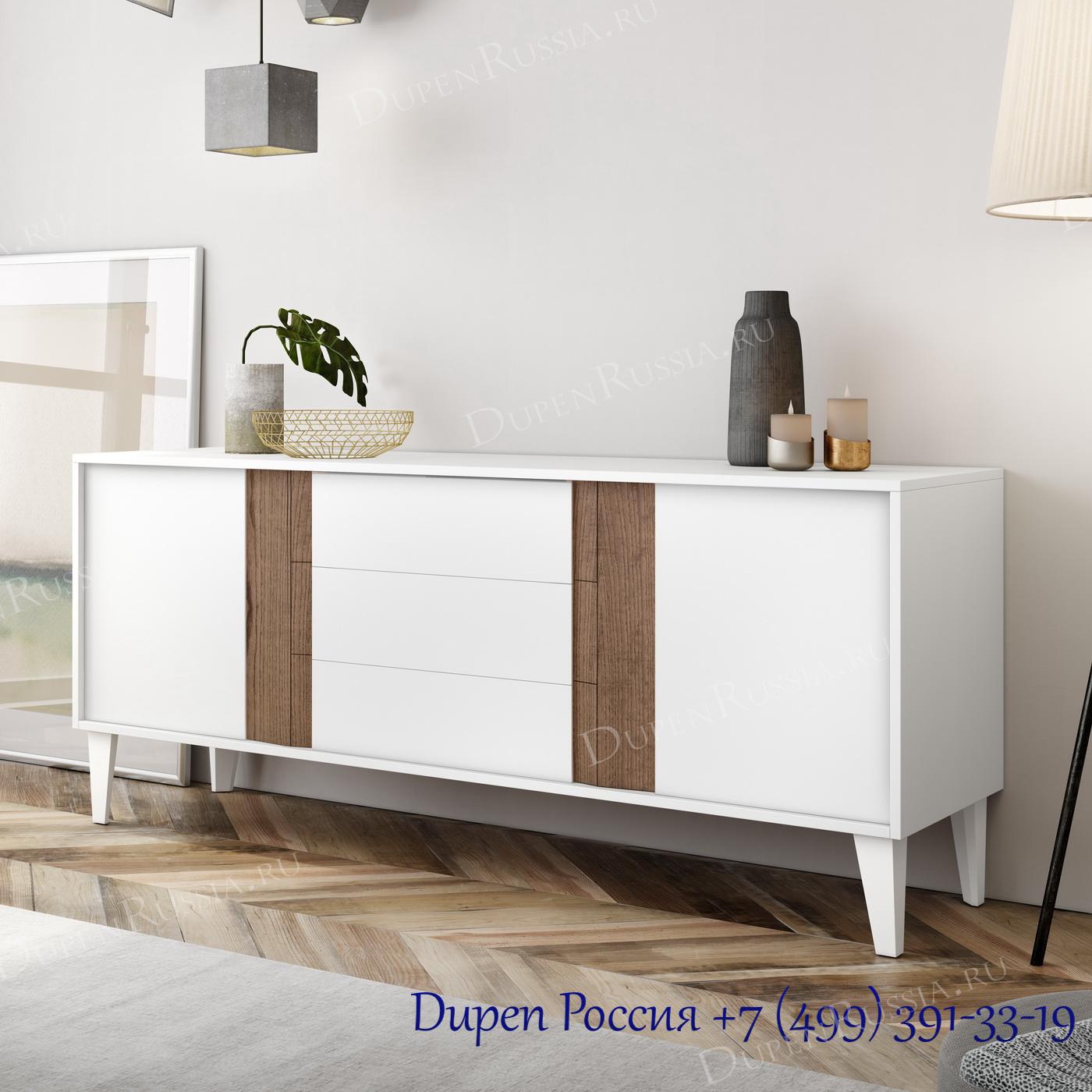 Буфет DUPEN MORITZ 165 CM