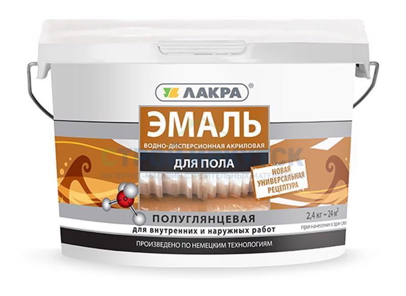 Эмали Эмаль акриловая Лакра для пола красно-коричневая, 2,4 кг 218770eaa44579c975bb77e71a691527