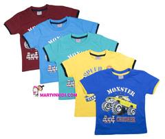 1180 футболка Монстр