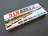 Цепь DID 525 VX 120 звеньев Gold
