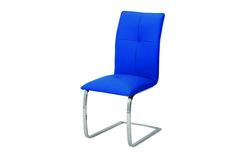 Стул Вустер (Vyster MK-4311-BU) Синий