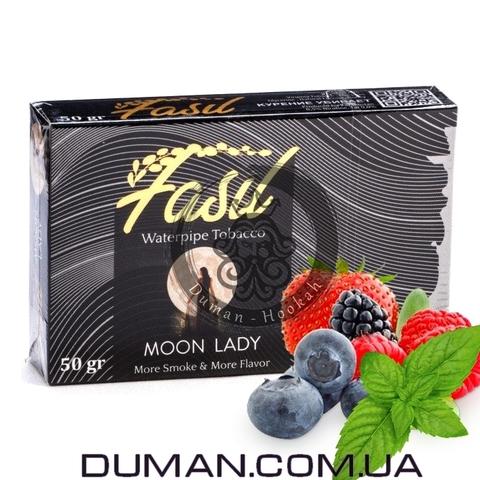 Табак Fasil Moon Lady (Фасил Лунная Леди)