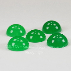 Кабошон круглый Жадеит зеленый (тониров), 12 мм