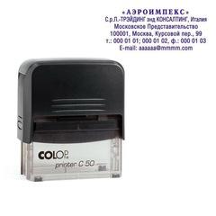 Оснастка для штампов пластик. Pr. C50 30х69мм (аналог 4915) Colop