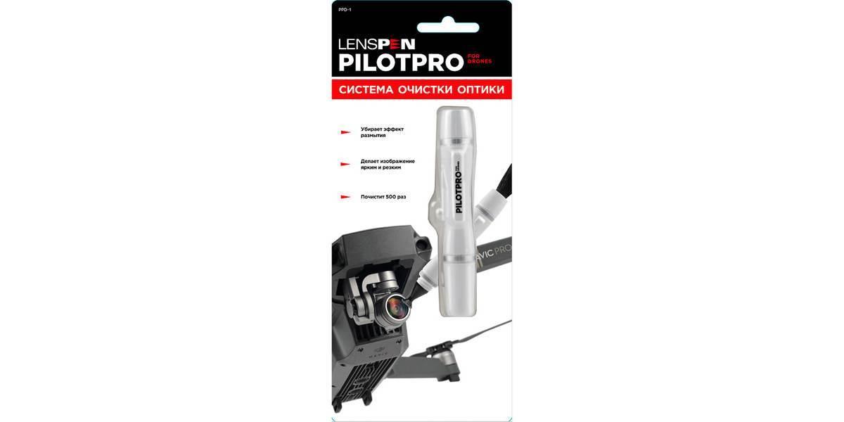 Lenspen pilot pro упаковка