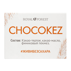 Шоколад CHOCOKEZ на финиковом пекмезе, 30 гр. (ТрансКэроб)