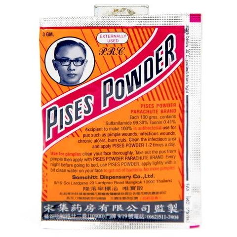 Антибактериальный, ранозаживляющий порошок Pises Powder, 3 гр