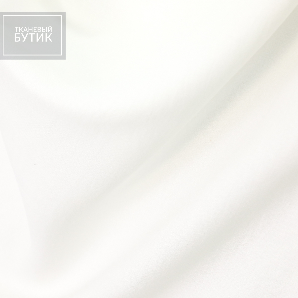 Белый креповый лен