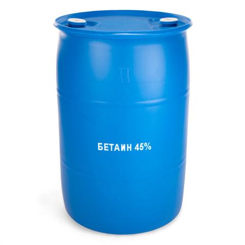 Бетаин 45% С5H11NO2