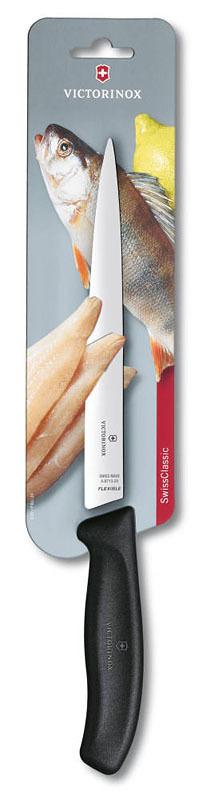 Нож Victorinox филейный, лезвие 20 см гибкое, черный, в картонном блистере