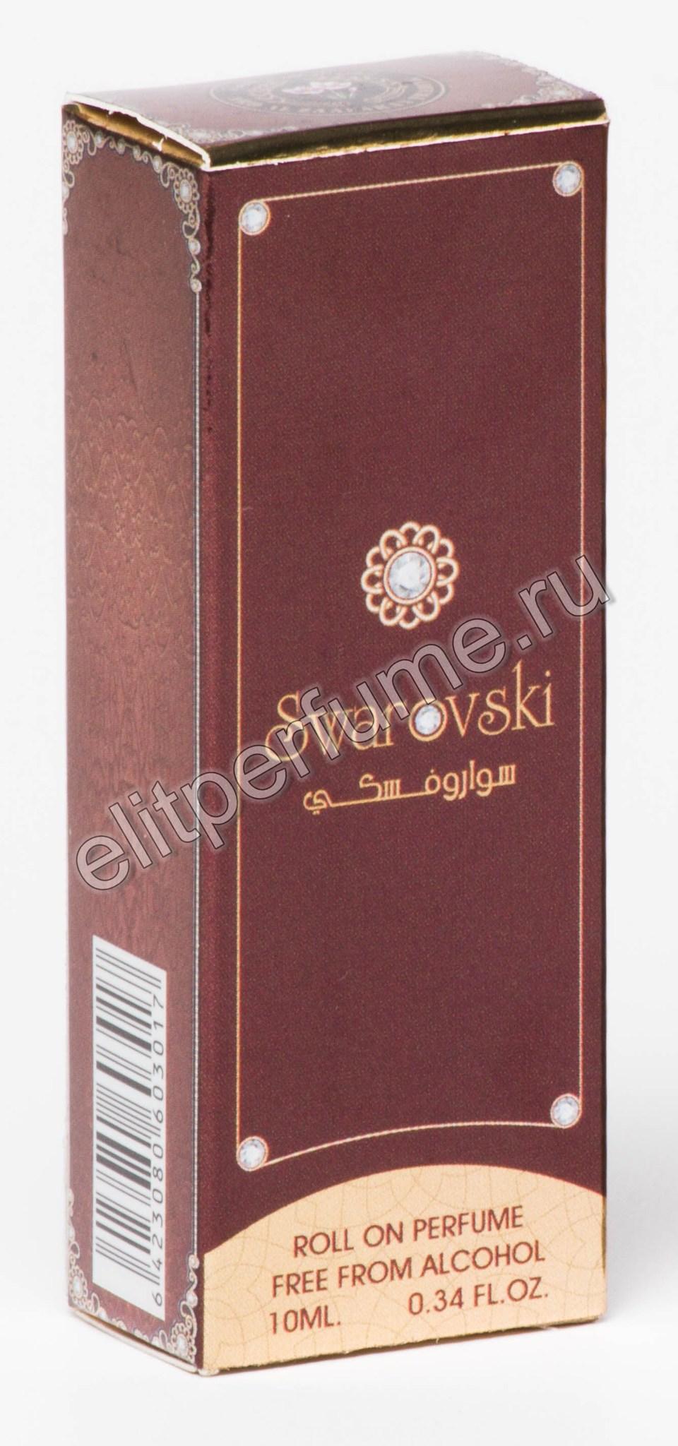 Swarovski Сваровски 10 мл арабские масляные духи от Ард Аль Заафаран Ard Al Zaafaran