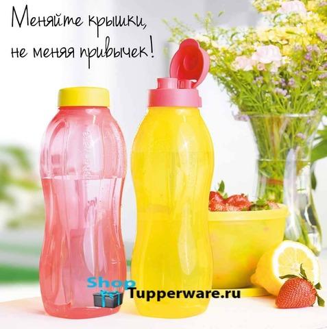 эко-бутылки-1,5л-1080х108